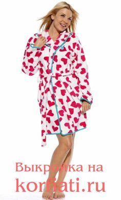 Выкройка халата с запахом и капюшоном. Этот милый хлопчатобумажный махровый халат с запахом и капюшоном - незаменим после сауны. Выкройка халата с запахом..