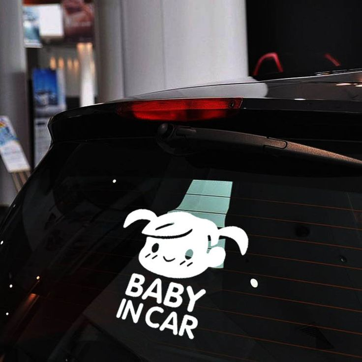 Best Baby On Board Images On Pinterest Car Stickers Car - Create car decalsanime decal etsy