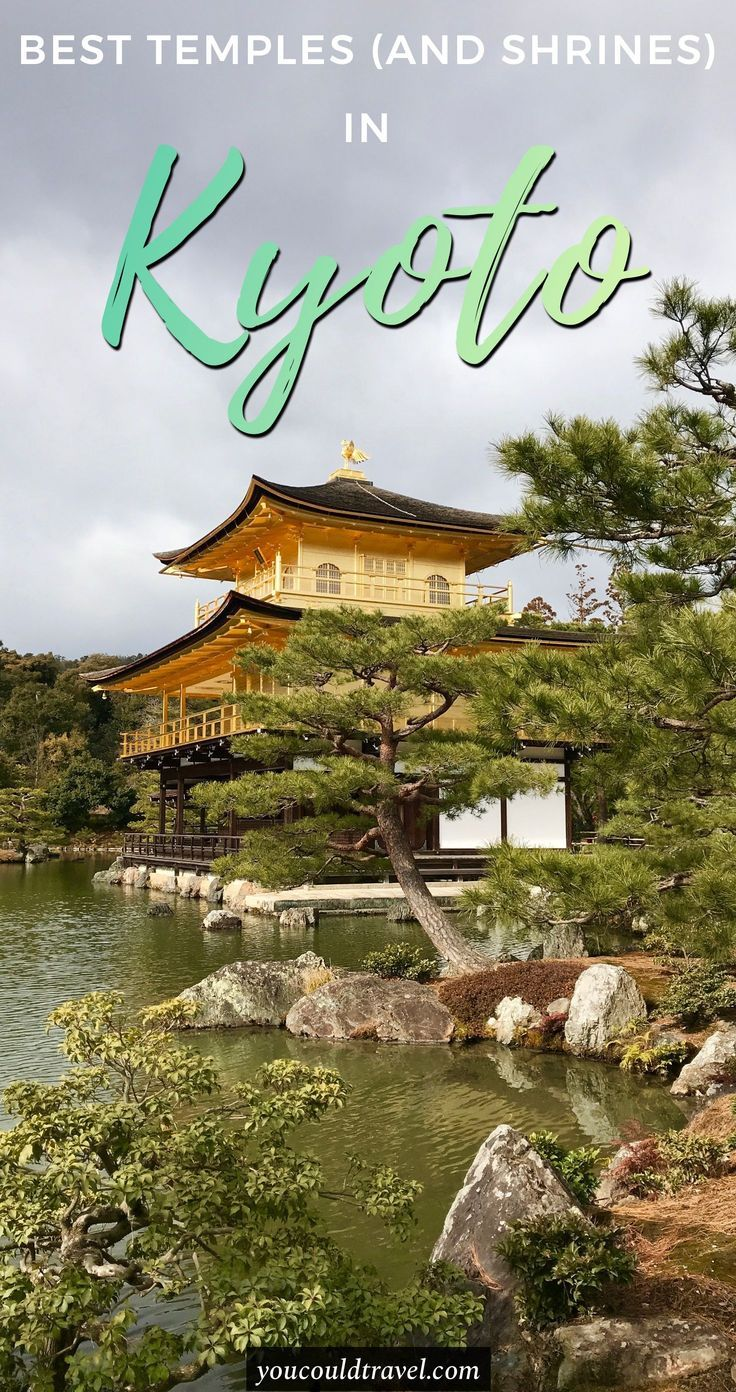 Best Kyoto Temples (and epic shrines) you need to visit in Japan - Also known as the city of ten thousand shrines, it's difficult to imagine how could one explore all Kyoto's religious sites within a lifetime. Whilst carefully planning the perfect trip to Japan's old capital, I was faced with a puzzling dilemma: which shrines and temples should I visit during my visit to Kyoto? Here are the best Kyoto temples you need to add to your list right away. #kyoto #temples