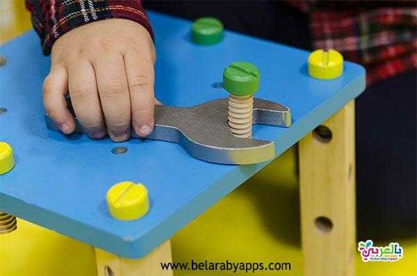 افضل 7 ألعاب لتنمية الذكاء للأطفال 2020 العاب القدرات الذهنية للاطفال بالعربي نتعلم Peg Jump Triangle