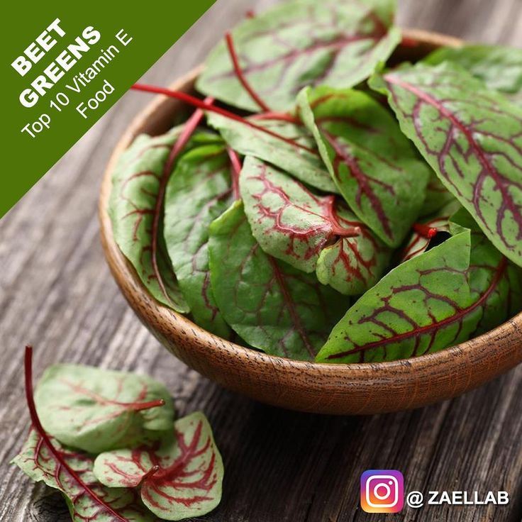 Top 10 Vitamin E Food  Beet Greens  Like Spread & Share   1 cup of Beet Greens contain 17% of RDA (Recommended Daily Allowance) of Vitamin E 774% of RDA for Vitamin K 61% of RDA for Vitamin A 48% of RDA for Vitamin C.  Recommended Dietary Allowance for Vitamin E is 15mg/day for adults 19mg/day for breastfeeding women. Children need much less Vitamin E than adults.  Vitamin E Benefit 6: help decrease the risk of age-related macular degeneration which is a common cause of blindness. Take one…