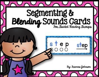 These segmenting and blending sounds practice cards give students an opportunity to touch the individual sounds they hear in words as they learn to segment words into sounds. Then they can blend the sounds back together to read the word. I have included 48 cards in both color or black and white for easy printing.