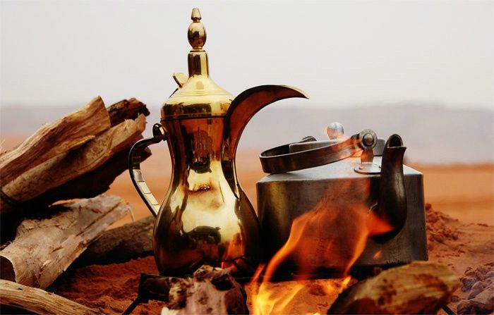 Make Arabic Coffee
