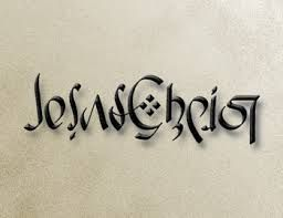Image result for ambigram christian tattoos