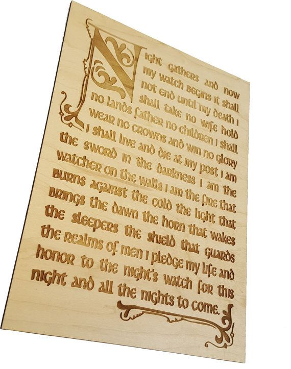 Game of Thrones Inspired Night Watch Oath Wooden Wall Decor
