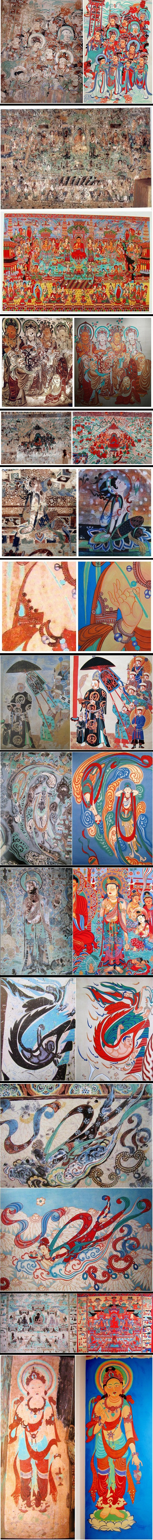 Mogao Caves: Color now and before, after baptizing by the time we're get the history.