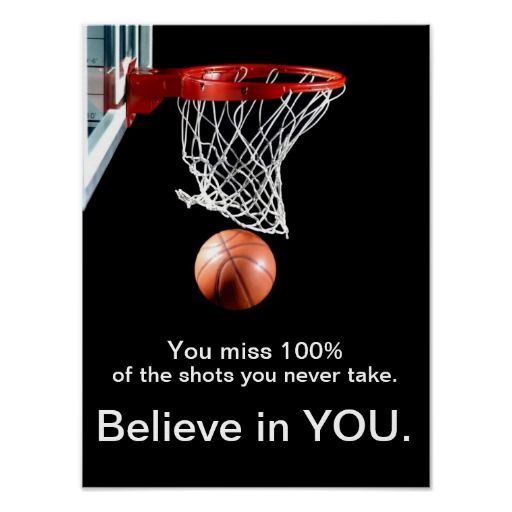 Motivational Quotes For Sports Teams: Motivational Poster For Students