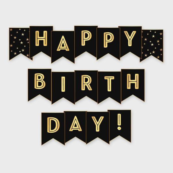 Black Gold Printable Happy Birthday Banner Birthday Party Decoratio Happy Birthday Printable Happy Birthday Banner Printable Birthday Banner Free Printable