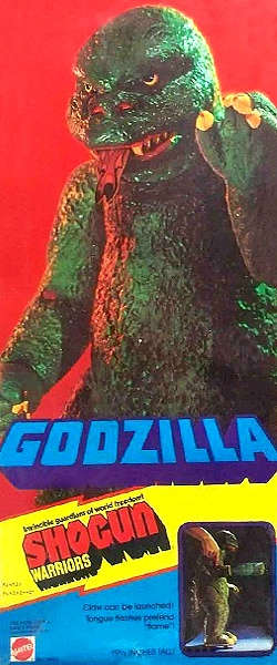 Godzilla - if anyone ever finds one of these, let me know. One of my favorites toys as a kid.