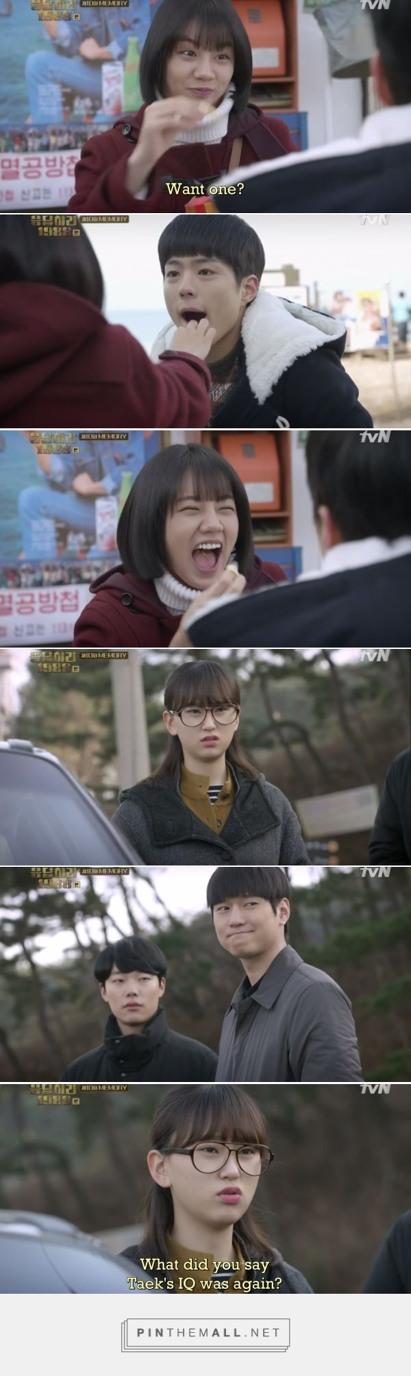#reply 1988 #korean #drama Get more info here: https://goo.gl/nIOeX9  Taek IQ of cuteness overload! :D