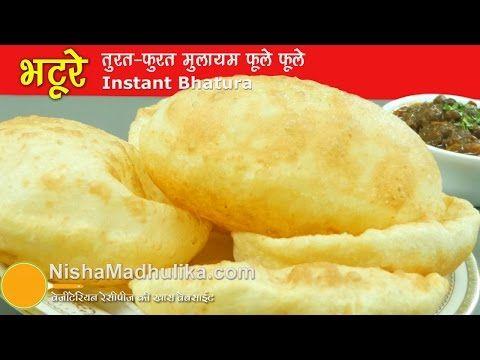 49 mejores imgenes de indian food en pinterest recetas hindes instant bhature quick bhatura recipe youtube forumfinder Image collections