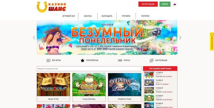 Казино вулкан вегас официальный сайт играть онлайн