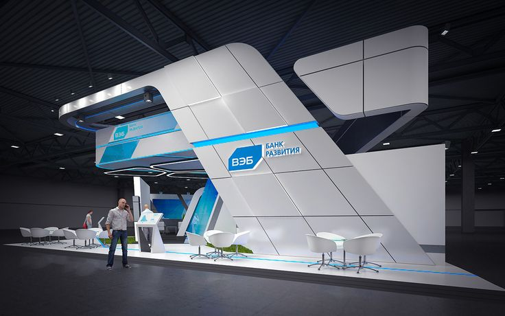 This is one cool #exhibit sure to make your next #tradeshow pop.