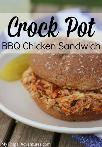 Easy Crock Pot BBQ Chicken Sandwiches- Just 4 Ingredients and a Perfect Go To Meal for Busy Weeknights.