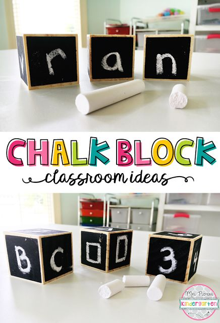 Have you seen these chalk blocks in the Target Dollar Spot? If you are looking for ideas on how to ue them, check out these 3 Creative Ways to Use Chalk Blocks to spice up your small group lesson plans, interventions, centers and more from Mrs. Plemons' Kindergarten