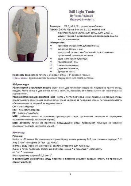 Фотографии на стене сообщества – 85 743 фотографии | ВКонтакте