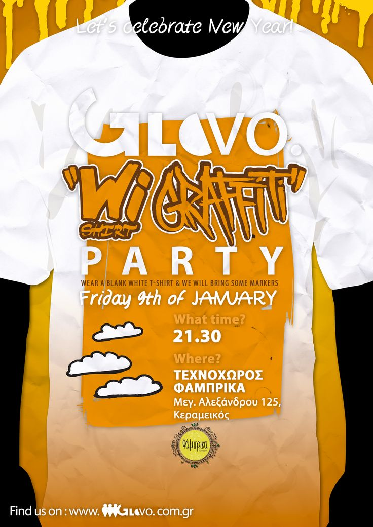 GloVo White T-shirt / Graffiti Party