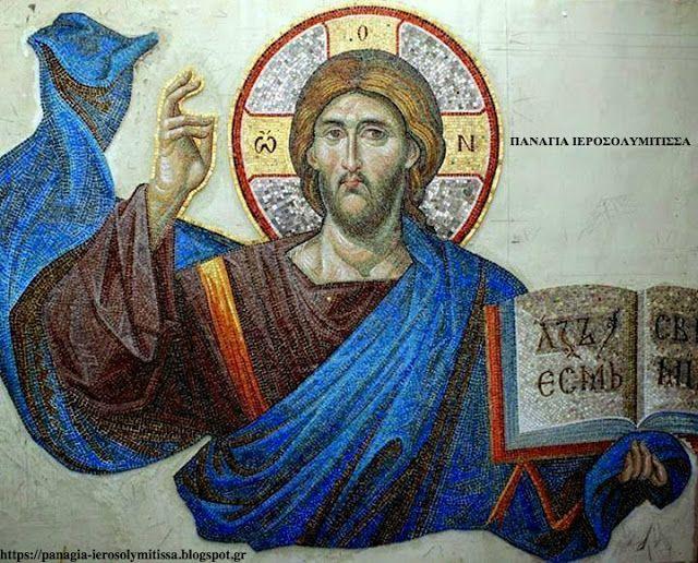 Παναγία Ιεροσολυμίτισσα : Θαυμαστή Ἐμφάνιση του Κυρίου μέσα σέ πλοῖο πού ταξ...
