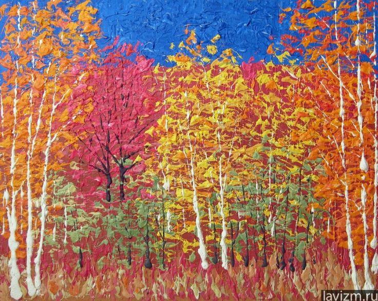 Картина «Осенний пейзаж» 2007г 80×100 Тропаревский парк Мастихин, масло, холст Константин Лорис-Меликов художник