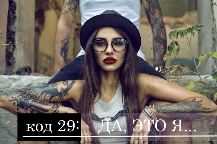 Модные цвета блеска для губ 2017   Pudra Cosmetics