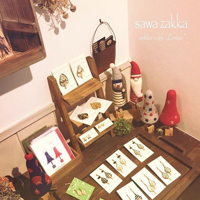 【atelier.reco】さんのInstagramをピンしています。 《*\(^o^)/* * * 春の、ミンネのハンドメイドマーケットにて お声がけさせて頂きました、 sawa zakkaさん(^-^)/ ついについについに〜〜〜〜 初登場です〜〜〜〜 わ〜〜〜〜 ほんっと、、、 可愛い꒰ ´͈ω`͈꒱ 癒しコーナーがまた一つ 増えました!!! * * 羊毛のおしゃれ可愛い置物や、木とレジンとペイントを組み合わせたアクセサリー、自作のポストカードなど、うちになかったカテゴリの作品を制作なさってます♪ コンセプトは『森の中の小さな雑貨屋さん。』私のディスプレイだと森感が足りないので、もう少し手を加える予定です♪♪♪ * * sawa zakkaさんブログ ↓ http://sawazakka6.wixsite.com/sawa-zakka/blog * facebook →sawa zakka * ミンネさんやクリーマさんにも ギャラリーがありますので チェックしてみてくださいね♪ * また、今夜ブログでも詳細書きたいと思いますー! * 納品情報続きます♪ *…