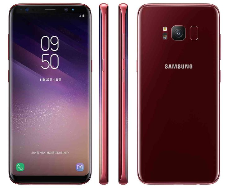Samsung Galaxy S8 Burgundy Red officially launching today