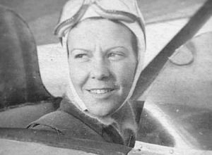 Sabiha Gökçen was a Turkish aviatrix. According to the Air University, she was the world's first female fighter pilot,and the first Turkish female combat pilot, aged 23. She was one of the eight adopted children of Mustafa Kemal Atatürk.