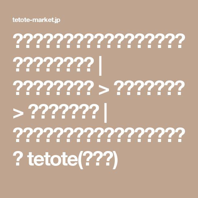 つまみ細工 再販・手のひらサイズの小さなおひな様② | ホーム&リビング > インテリア小物 > 置物・オブジェ | ハンドメイド・手作り作品の通販、販売 tetote(テトテ)