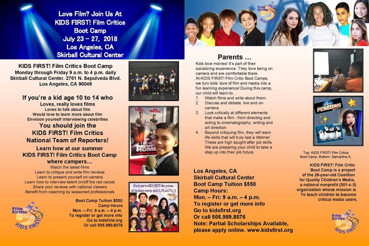 Have you dreamed about being an Entertainment Reporter? Register for KIDS FIRST! Film Critics Boot Camps in NYC, LA, Miami, Seattle, Washington DC, Philadelphia, Old Bridge (NJ) and Denver! July 23 - 27: Skirball Cultural Center, 2701 N. Sepulveda Blvd, Los Angeles, CA. For more information, visit http://www.kidsfirst.org/become-a-juror/2018.BootCamp.html