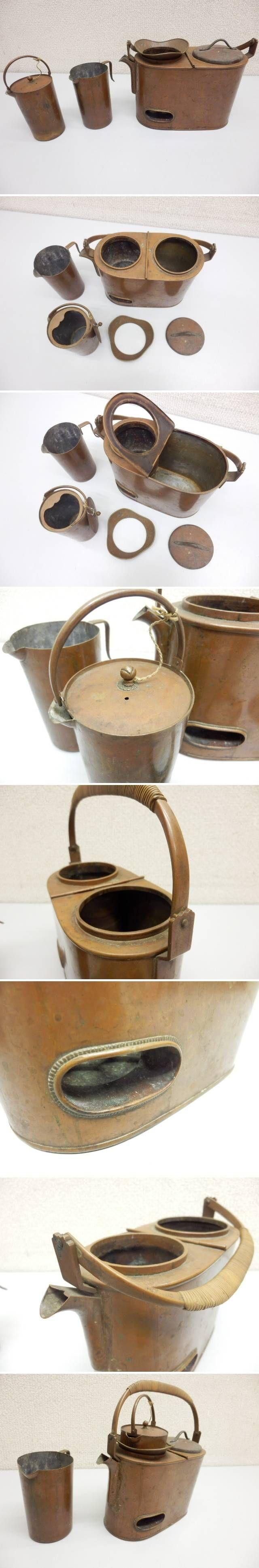 y865 古銅製 茶道具 湯沸 酒燗器 - ヤフオク!