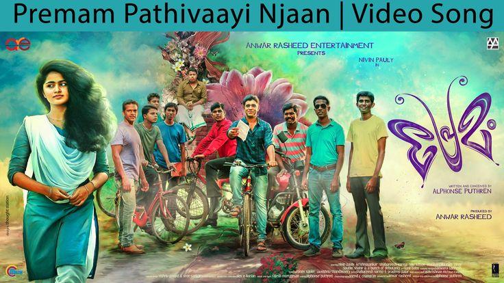 """Malayalam Movie 2015 """" PREMAM """"    """" Pathivaayi njan..."""" Video Song HD   """