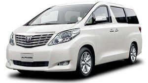 Alphard Rental Singapore: A Great Way To Tour Around SG - https://plus.google.com/+SgmaxiCabMinibus/posts/WU7iDm3aB9T