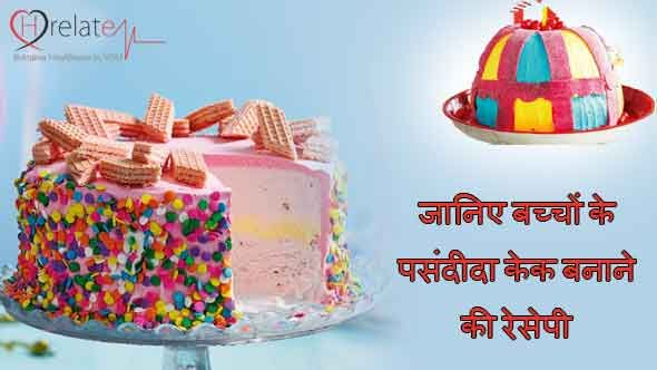 Different cake recipes in hindi