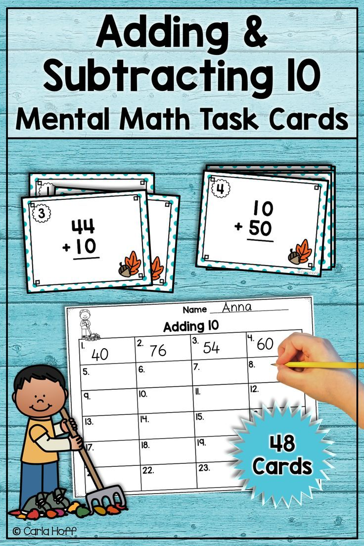 Adding & Subtracting 10 - Mental Math Task Cards | Math for Second ...