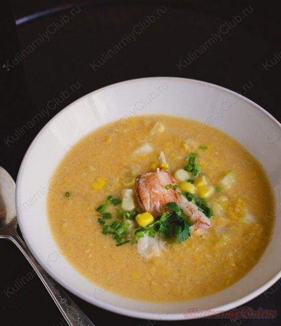 Тайский крабовый суп on http://kulinarniyclub.ru