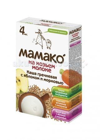 Мамако Молочная гречневая каша с яблоком и морковью на козьем молоке с 4 мес. 200 г  — 325р.   Мамако Молочная гречневая каша с яблоком и морковью на козьем молоке – это вкусное, легко усваиваемое, здоровое питание на козьем молоке без глютена, без сахара, без соли, которое идеально подходит для первого прикорма с 4 и 5 месяцев.  Особенности: Легкоусвояемые белки гречки содержат все необходимые аминокислоты, способствуют росту и развитию малыша. Гречневая крупа и яблоки богаты железом…
