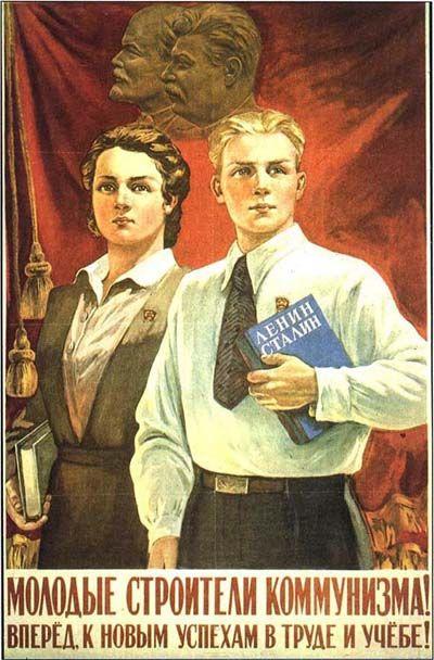 Jovens construtores do comunismo! Para a frente, para o sucesso da nova no trabalho e estudos!