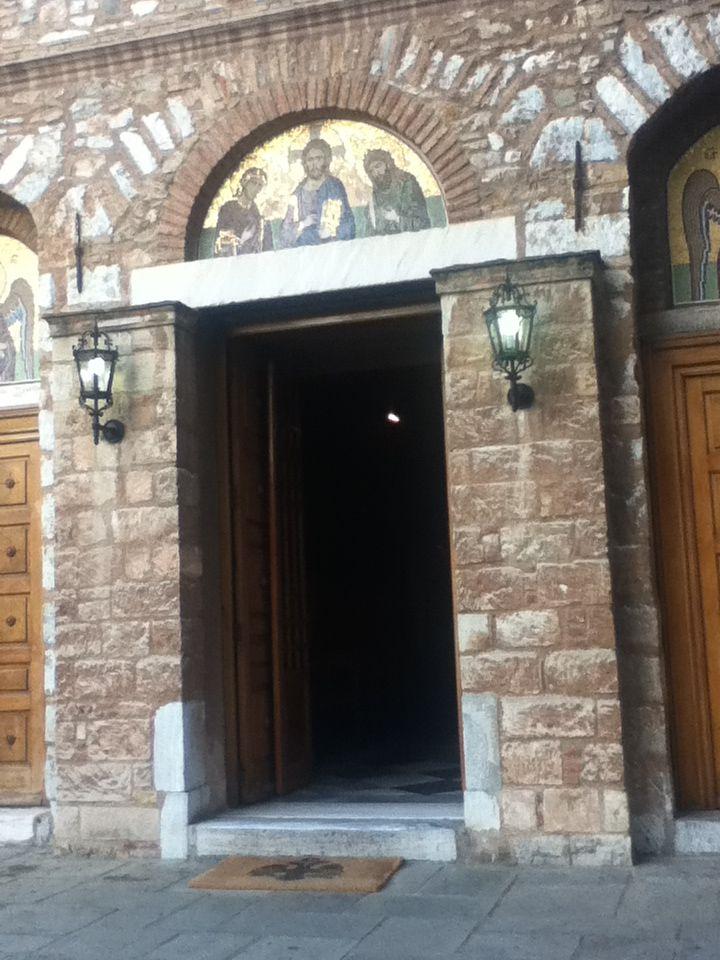 Moni Petraki Athens