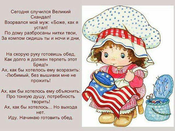 Плетение из газет. Екатеринбург Ve-Руся подарки
