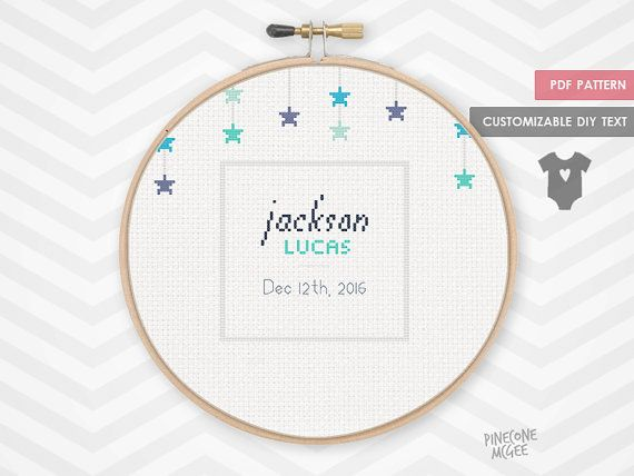 BIRTHDAY STAR RECORD counted cross stitch pattern new boy girl birth announcement personalized nursery home decor baby shower sampler gift by PineconeMcGee