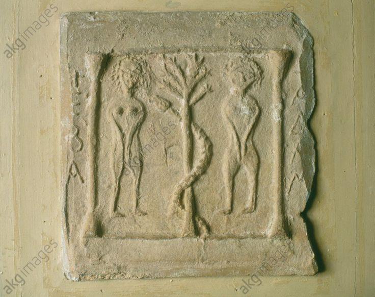 ADAM ET EVE / RELIEF PALÉOCHRÉTIEN.Sculpture paléochrétienne, 5°–6° siècle.  Adam et Eve.  Relief. Terre cuite ; longueur 0,26, largeur 0,23. Provenance : Henchir Naja (30 km au sud de Kairouan), Tunisie.