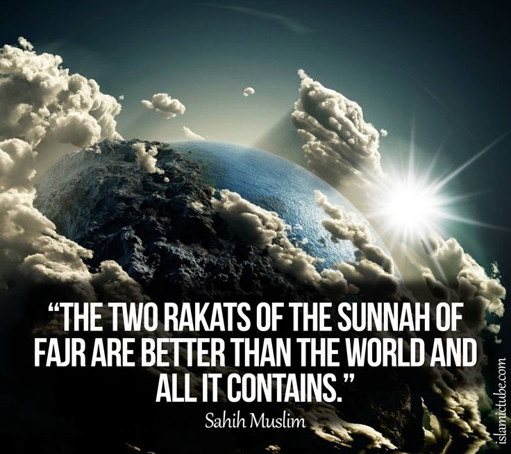 Islamic Quotes About Peace: 109 Best Images About Hadith & Sunnah On Pinterest