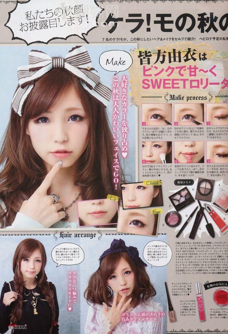 Hime Gyaru makeup