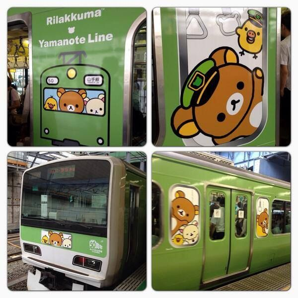 Rilakkuma Train Yamanote Line Tokyo via Cool Kawaii Japan