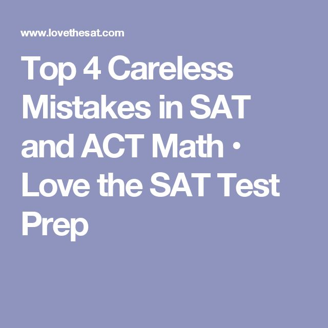 Top 4 Careless Mistakes in SAT and ACT Math • Love the SAT Test Prep