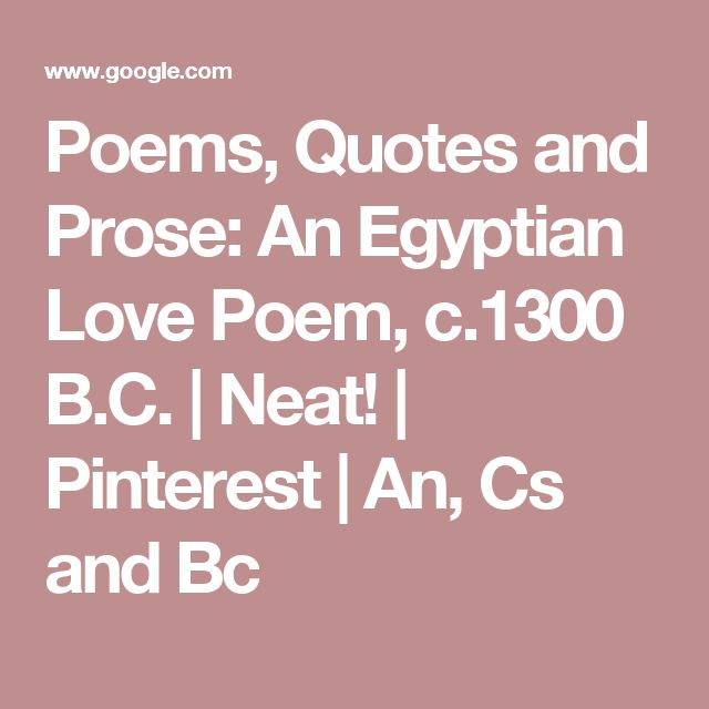 Pinterest Love Quotes: 25+ Best Love Poems And Quotes On Pinterest