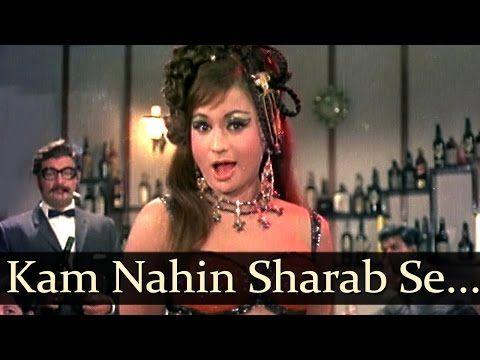 Sharab Nahin Hoon - Helen - Deb Mukherjee - Adhikar - Cabaret Song - R.D. Burman - YouTube