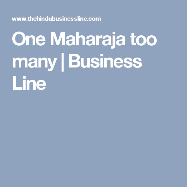 One Maharaja too many | Business Line