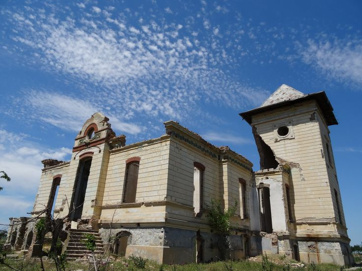 Palatul familiei Orezeanu din Traian, Brăila