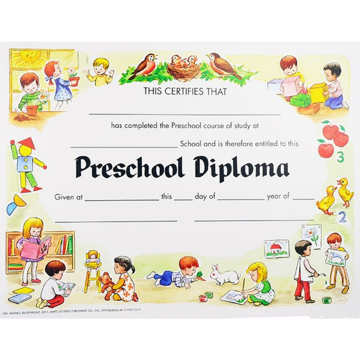 Preschool graduation certificates unique preschool for Pre k award certificate templates
